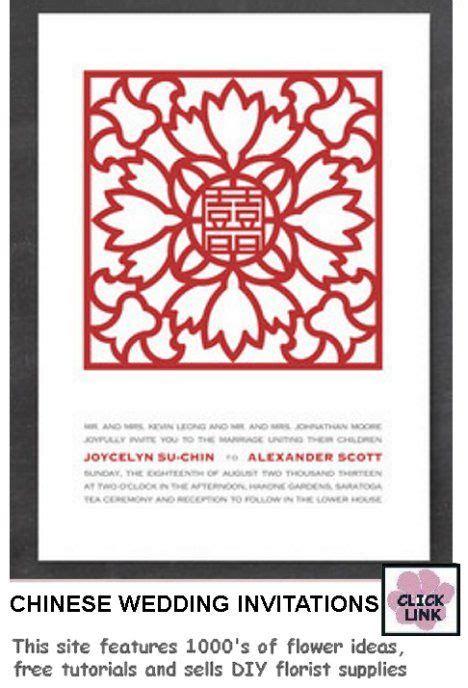 asian wedding invitation 17 best images about weddings ethnic weddings