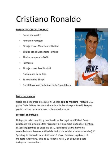 biography en ingles de cristiano ronaldo cristiano ronaldo 1 2