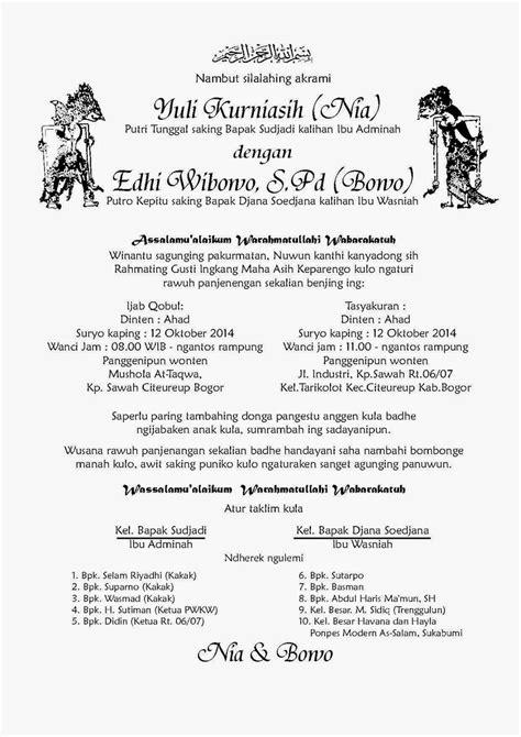 tolong buatkan sebuah surat undangan rapat sekolah dalam bahasa jawa