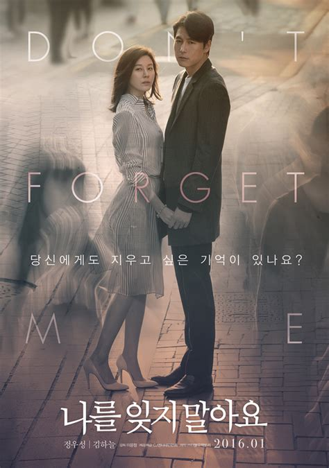 film korea i remember you remember you asianwiki