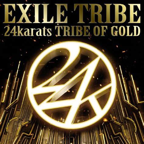 real exile lyrics exile tribe 24karats tribe of gold lyrics