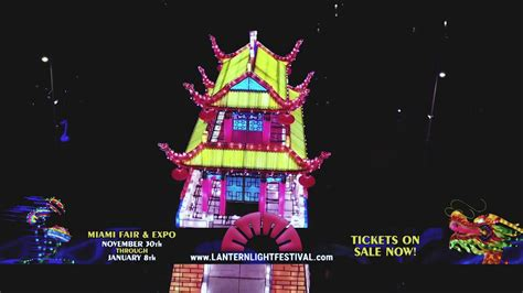 lantern light festival shakopee mn lantern light festivel youtube