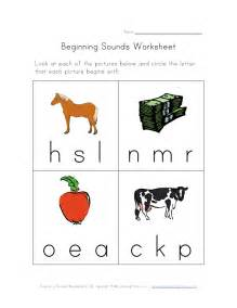 beginning sounds worksheets kids learning station