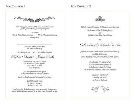 free wedding invitation wording samples truly madly deeply pty ltd
