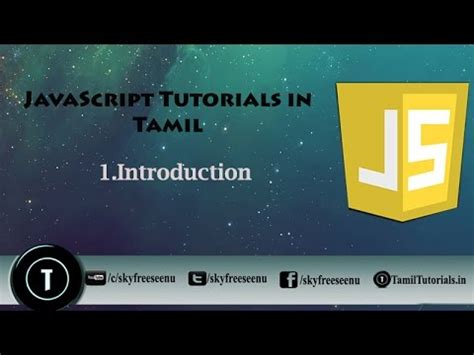 photoshop tutorial in tamil 1 introduction how to javascript in tamil 1 introduction youtube