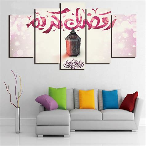 modern decor 5 panel framed hd printed islamic muslim ramadan festival
