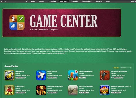 gamecenter for android rumor prepping a quot center quot for android
