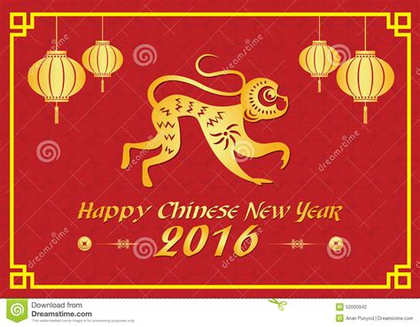 new year golden monkey happy new year 2016 card is lanterns gold monkey