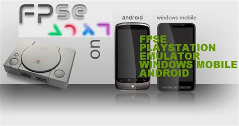 fpse for android apk free fpse for android v0 11 172 apk android apk datos