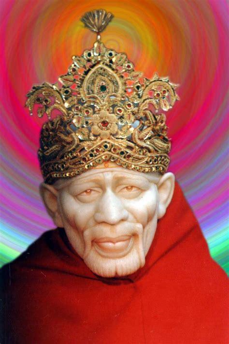 Sai Ram jai sai ram jai sai ram satya sai ram