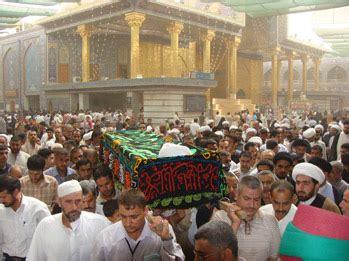 sheikh funeral traditions فاضل الفراتي ويكيبيديا الموسوعة الحرة