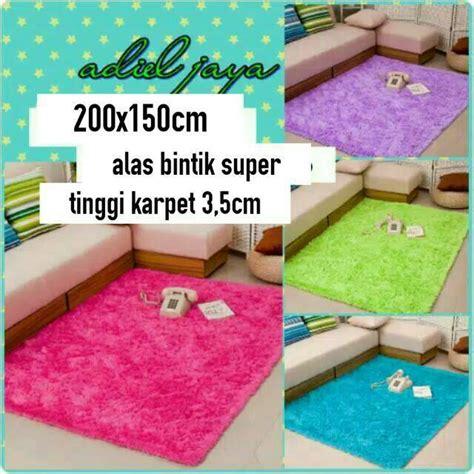 big promo karpet bulu rasfur lembut busa empuk 200x150x3 5cm shopee indonesia