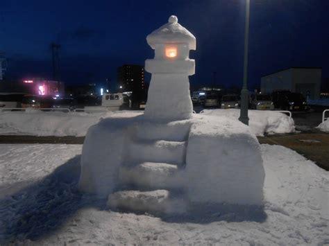 japanese snow lantern festival ou blog abroad