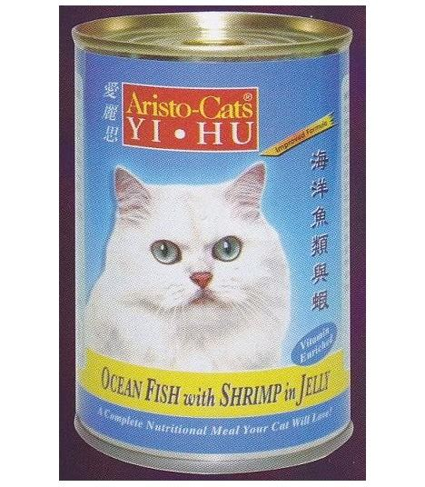 Aristo Cat Litter product aristo cats fish with shrimp in jelly 400g singapore s top pet shop for