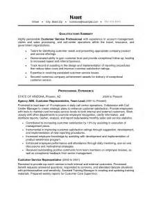 Resume Qualifications Exles For Customer Service by Customer Service Resume Exles