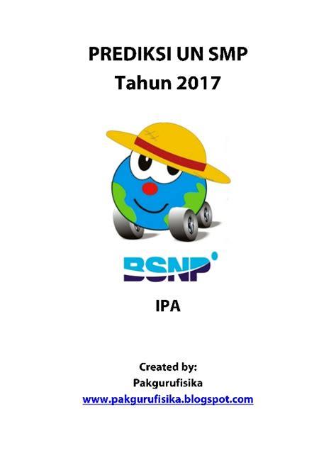 Fokus Un Sma Ma Ips Tahun 2017 Cd Penerbit Erlangga prediksi un smp 2017 ipa