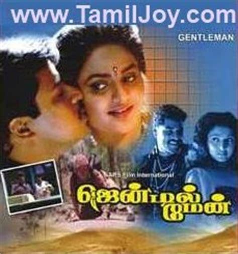 download mp3 from gentleman gentleman 1993 tamil mp3 songs free download