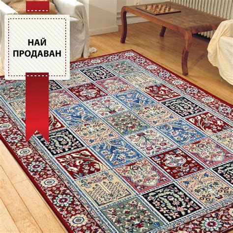 carpet max golden pages