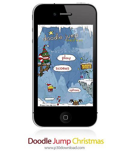 doodle mobile edit doodle jump special a2z p30