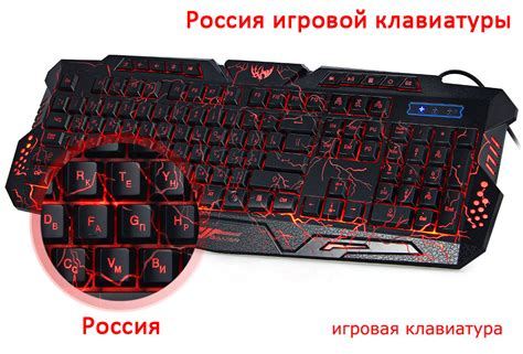M 200 Usb Wired Gaming Keyboard by M 200 Bilingual Russian Gaming Keyboard 3 Led