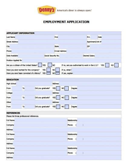 jimmy jazz printable job application denny s online job application online application