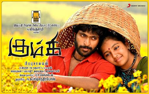 tsmil mp kumki2012 tamil mp3 songs free download masthi muzic pictures