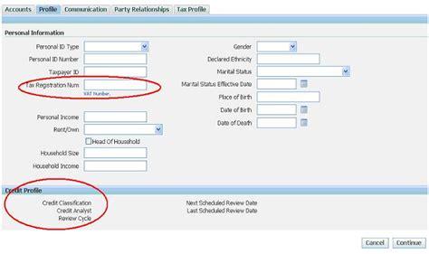 tax registration number dibyajyoti koch a on oracle application