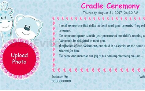 Cradle Ceremony Invitation Cobypic Com Cradle Ceremony Invitation Templates