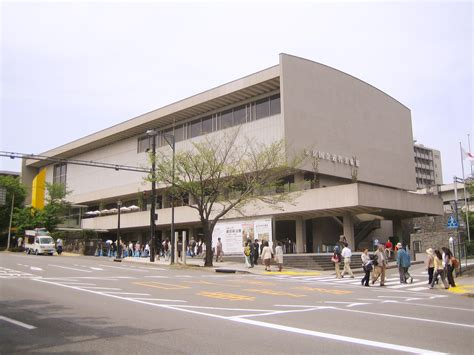 national museum of modern tokyo wikiwand