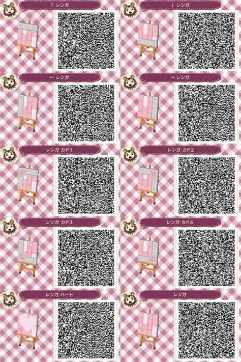 acnl qr codes paths pink and grey path acnl qr code pinterest grey