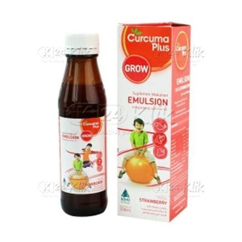 Multivitamin Curvit cerebrofort multivitamin gummy strawberry sach 5s k24klik