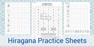 japanese worksheets free and printable pdf