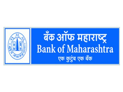 Letterhead Of Bank Of Maharashtra Bank Of Maharashtra Po Call Letters Out