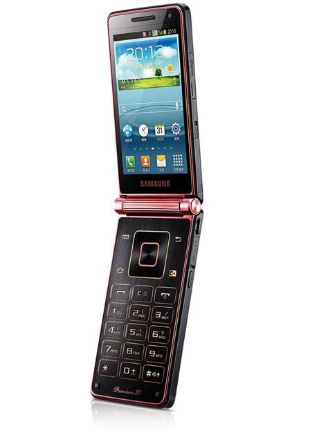 samsung reveals dual screen quad core android flip phone