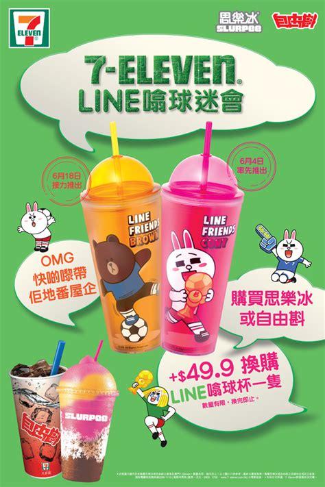 design poster promotion promotion design poster www pixshark com images