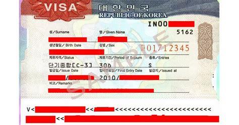syarat membuat visa ke korea selatan ideku pengalamanku dalam sebuah tulisan mudahnya