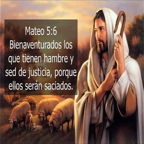 imagenes con frases bonitas de jesucristo frases de jes 250 s de nazaret 187 im 225 genes cristianas de jes 250 s