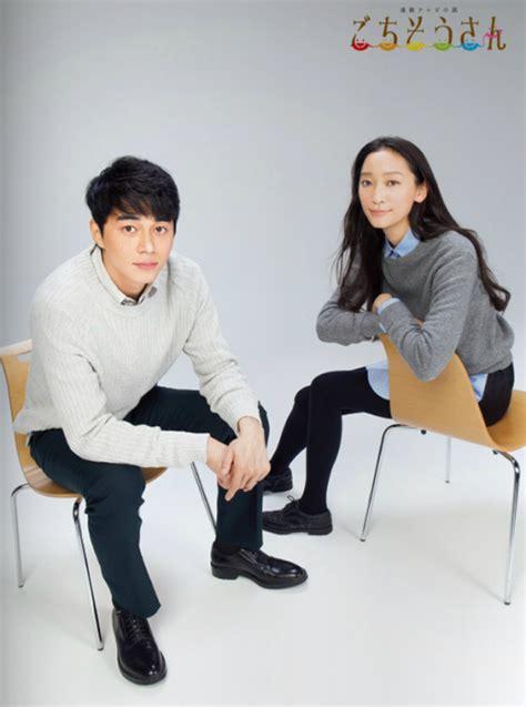 masahiro higashide interview fuck yeah 東出昌大