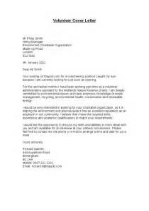 Charity Work Letter Best Photos Of Volunteer Cover Letter Template Volunteer