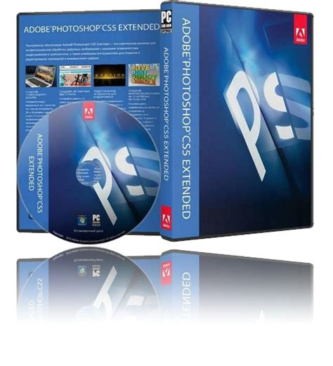 adobe photoshop cs5 free download full version softpedia blog archives memomexico