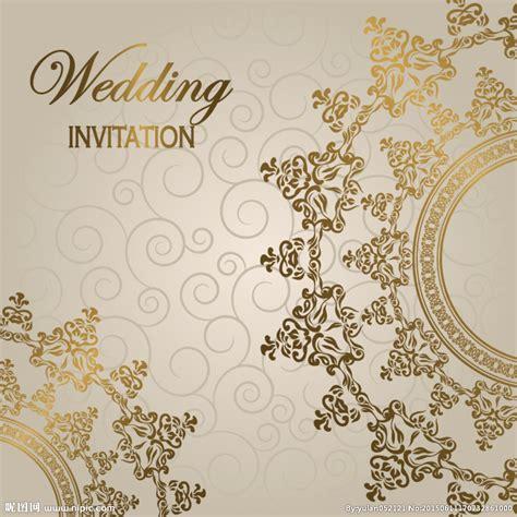powerpoint wedding templates free business cards 读书卡边框素材大全内容 读书卡边框素材大全图片