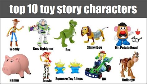 story name how many toys worksheet alltoys for