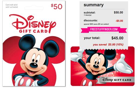 Free Disney Gift Cards - 45 for 50 disney gift card free shipping ends today
