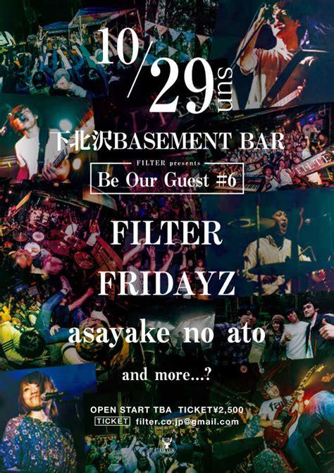 filter 10月に下北沢basement barにて自主企画開催 東京 インディーズバンドや
