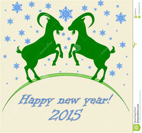 happy new year year of the goat year of the goat happy new year 2015 stock vector