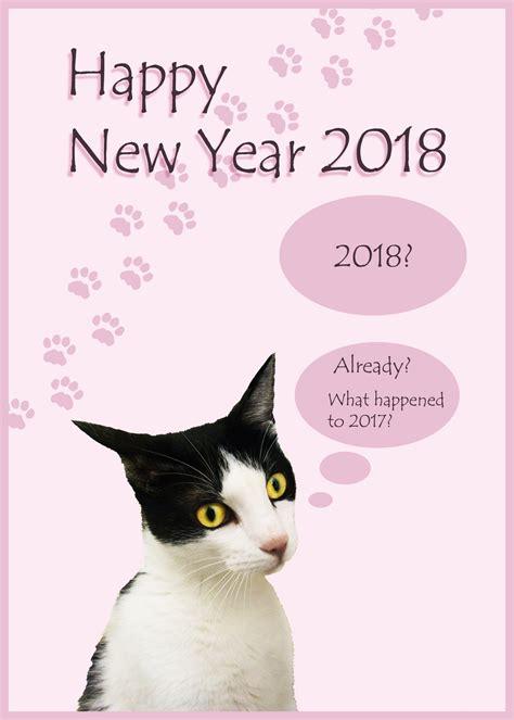 new year newborn send a happy new year card