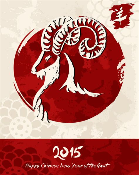new year 2015 goat 2015 new year of the goat vector vector festival