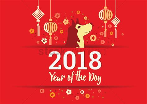 new year 2018 china happy new year 2018 vector image 2078993