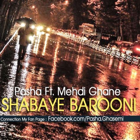 download mp3 chrisye feat pasha pasha shabaye barooni ft mehdi ghane mp3 navahang