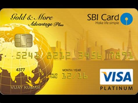 how to make sbi credit card sbi credit card bill payment using sbi netbanking